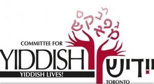 Yiddish_resize990__1_