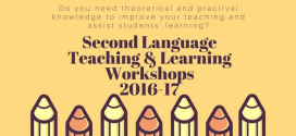German Department co-sponsors Second Language Teaching & Learning Workshop: Friday, January 20, 1-4 pm