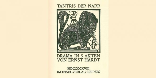 "Guest lecture, Sept 28: Stefan Seeber: ""Happiness is my right!"": Spaces of Love and Self in German Tristan-Adaptations around 1900"