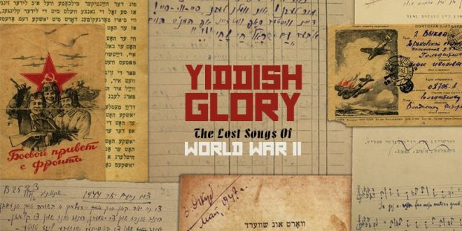 """Yiddish Glory"" nominated for a Grammy!"