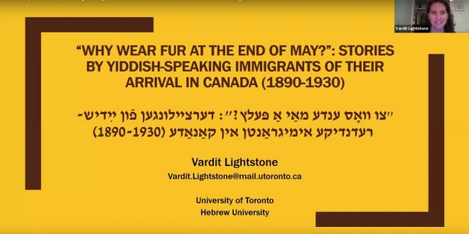 Recording of Canadian Jewish Heritage Month Lecture with Vardit Lightstone, available now